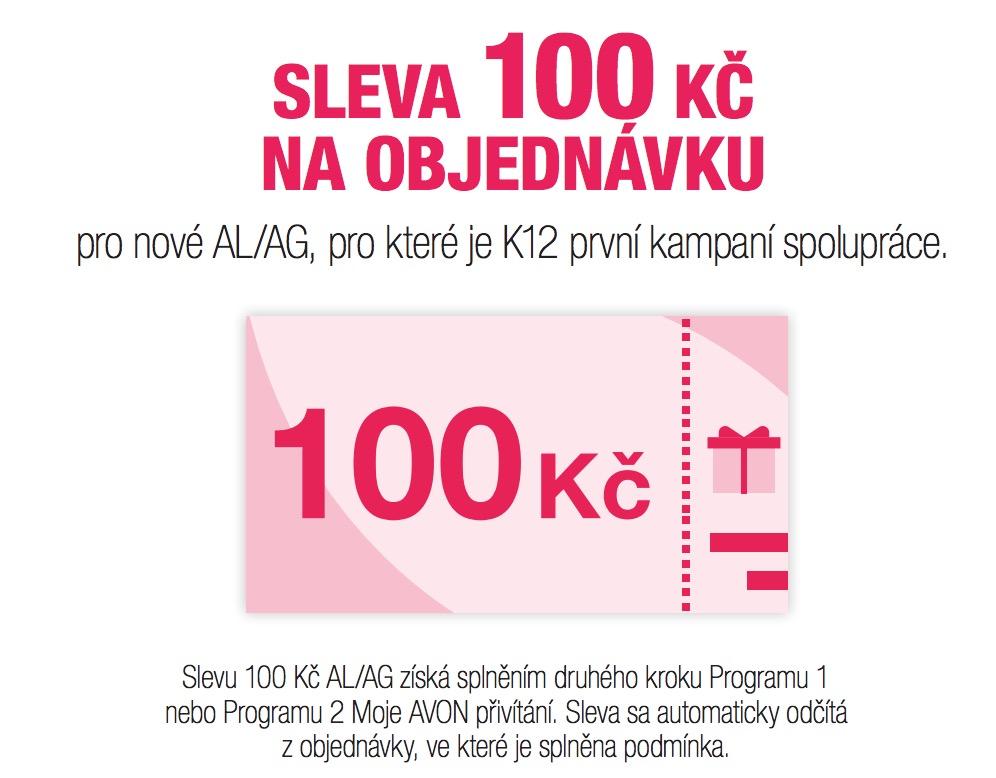Sleva 100 Kč na Vaši další objednávku v kampani 13